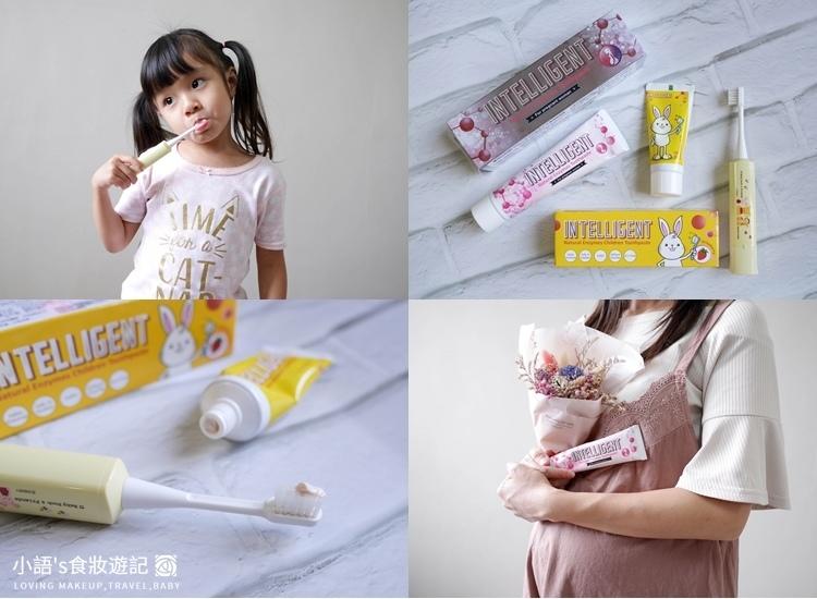 因特力淨兒童孕婦酵素牙膏.jpg