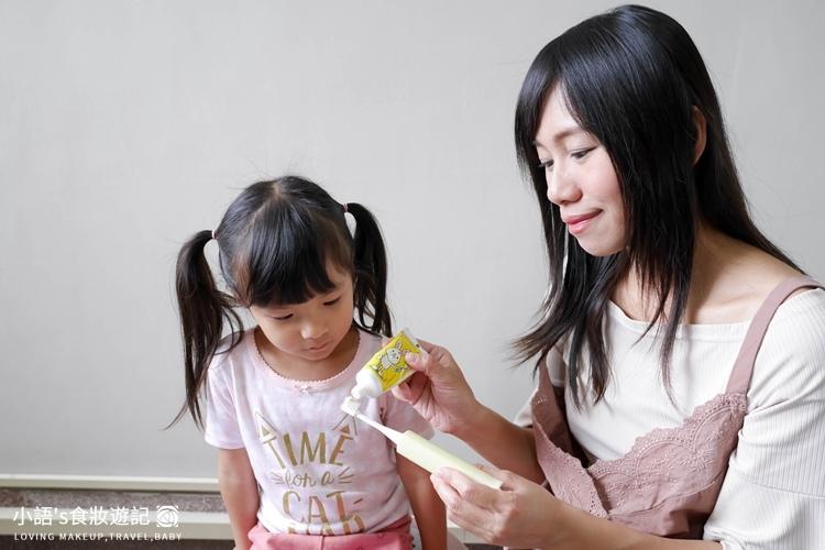 因特力淨兒童酵素牙膏-1630006.jpg