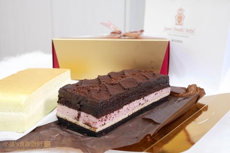 彌月蛋糕推薦 東京巴黎甜點東京野莓可可-20.jpg