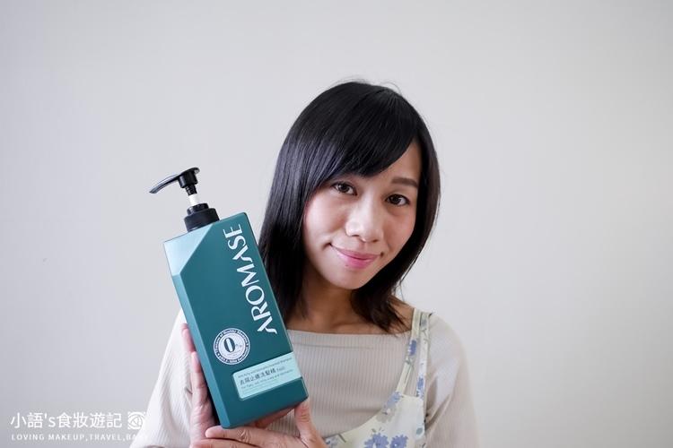 艾瑪斯好市多限定款去屑止癢洗髮精-13-2.jpg