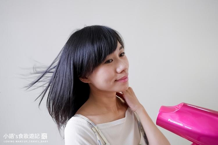 艾瑪斯好市多限定款去屑止癢洗髮精-17.jpg