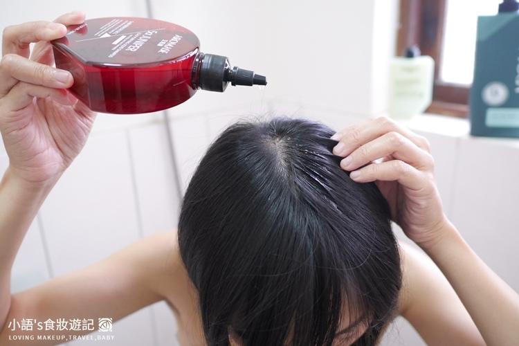 艾瑪斯捷利爾頭皮淨化液CC-2.jpg