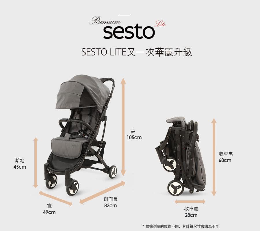 SESTO-LITE_28.jpg