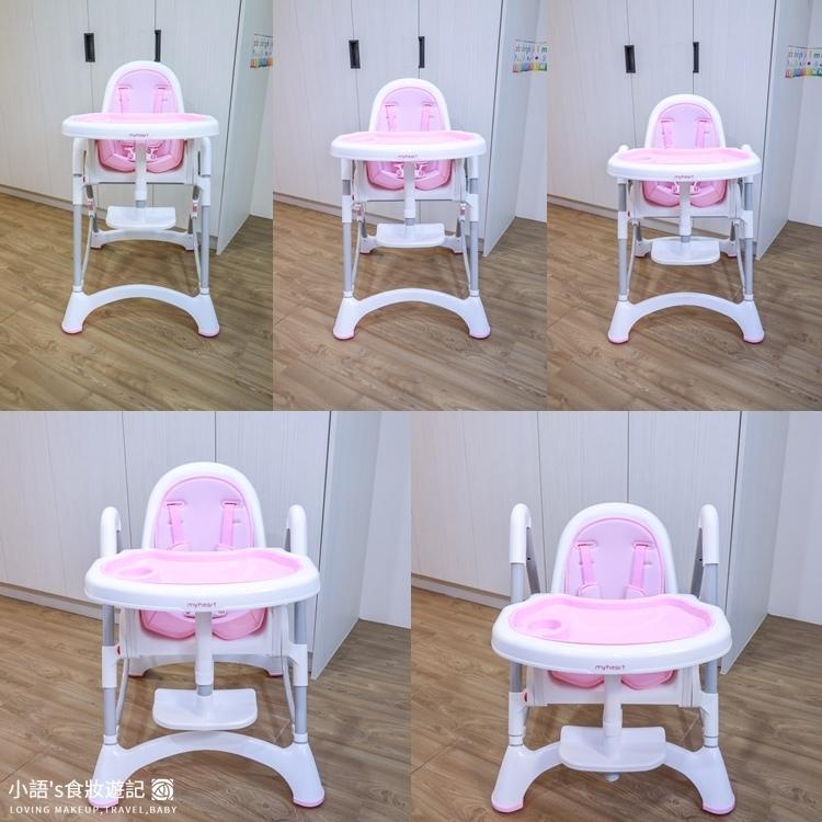 myheart折疊式兒童安全餐椅-21-25.jpg