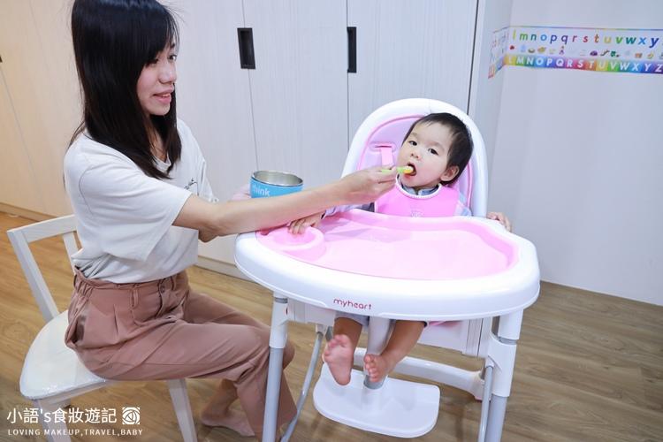 myheart折疊式兒童安全餐椅-38.jpg