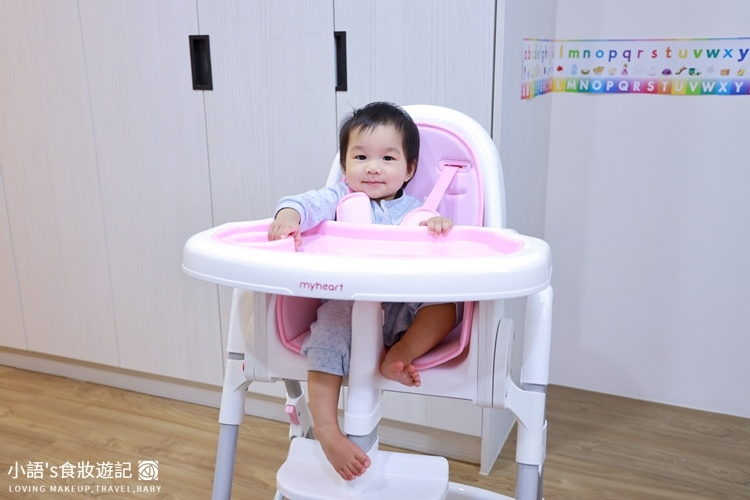 myheart折疊式兒童安全餐椅-37.jpg