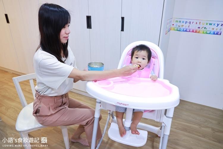 myheart折疊式兒童安全餐椅-39.jpg