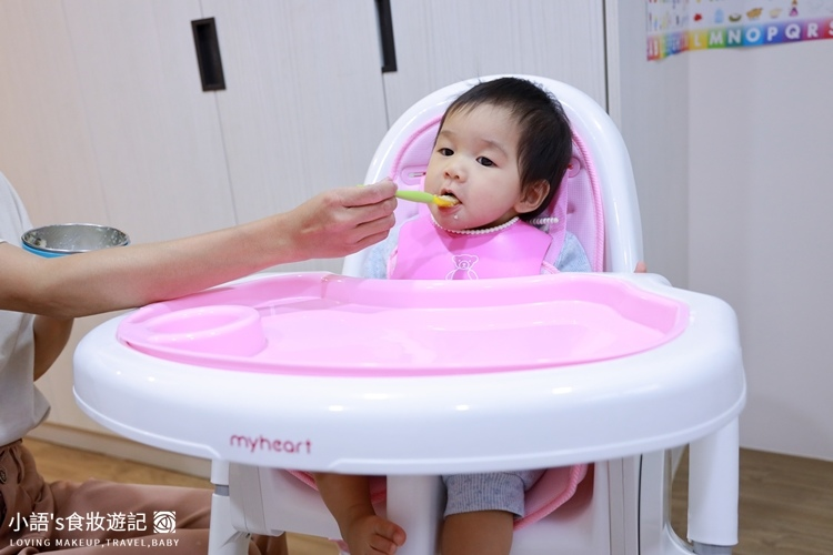 myheart折疊式兒童安全餐椅-45.jpg