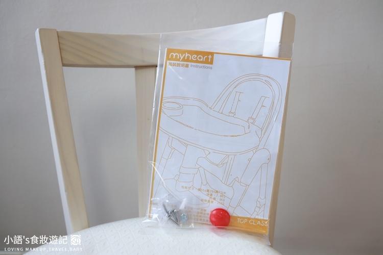 myheart折疊式兒童安全餐椅-1.jpg