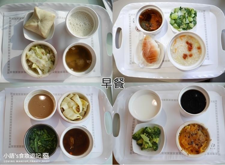 頭份禾雅月子中心(產後護理之家)月子餐-0.jpg