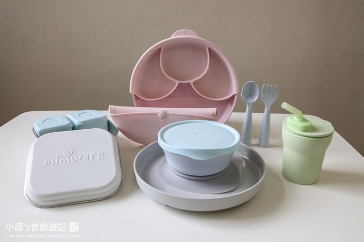 miniware兒童學習餐具-18.jpg