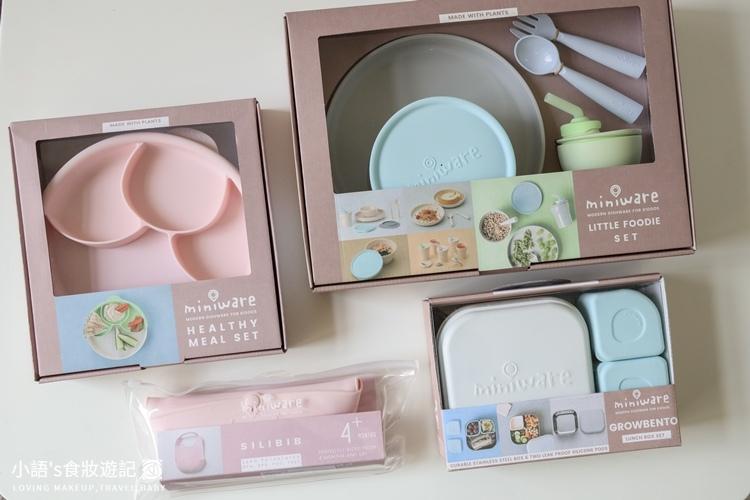 miniware兒童學習餐具-1.jpg