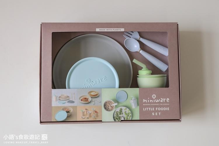 miniware兒童學習餐具-2.jpg