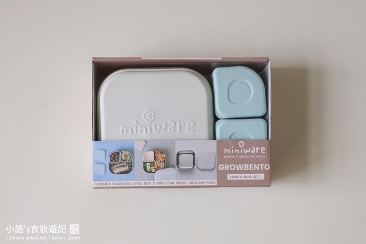 miniware兒童學習餐具-3.jpg