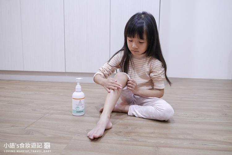 Mdmmd.明洞國際無皂鹼洗髮沐浴-28.jpg
