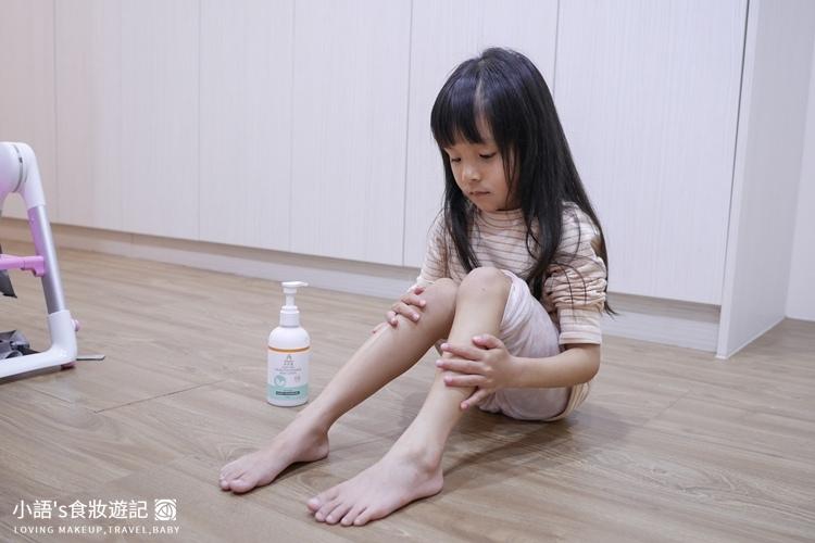 Mdmmd.明洞國際無皂鹼洗髮沐浴-29.jpg