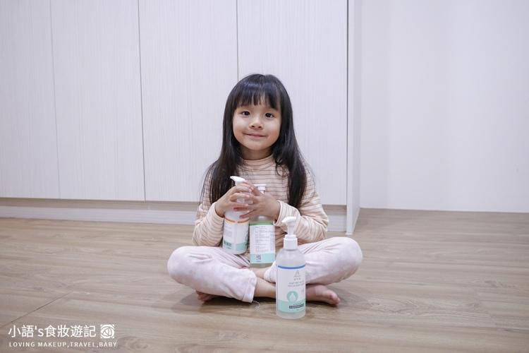 Mdmmd.明洞國際無皂鹼洗髮沐浴-30.jpg
