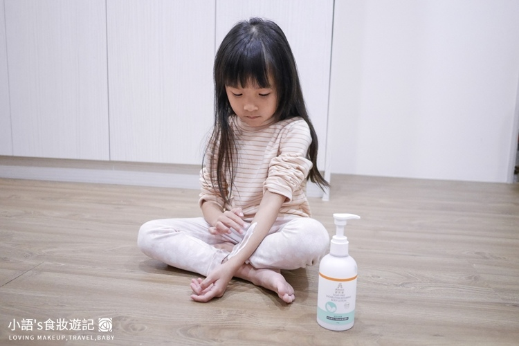 Mdmmd.明洞國際無皂鹼洗髮沐浴-27.jpg