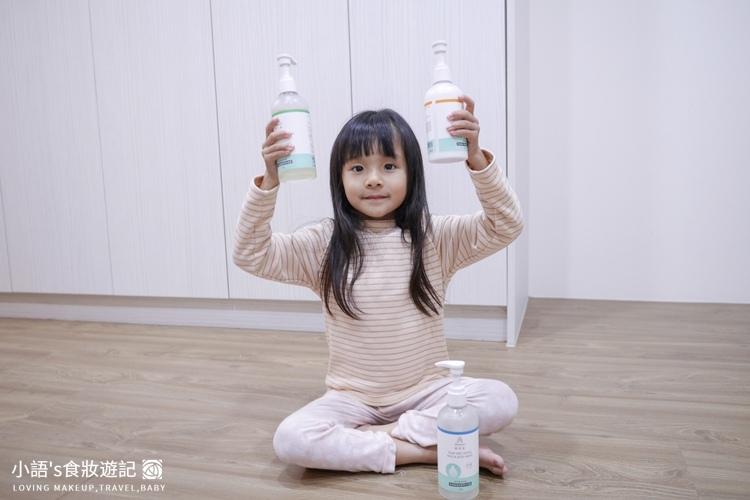 Mdmmd.明洞國際無皂鹼洗髮沐浴-31.jpg