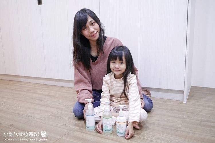 Mdmmd.明洞國際無皂鹼洗髮沐浴-321.jpg
