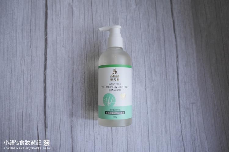 Mdmmd.明洞國際無皂鹼洗髮沐浴-3.jpg