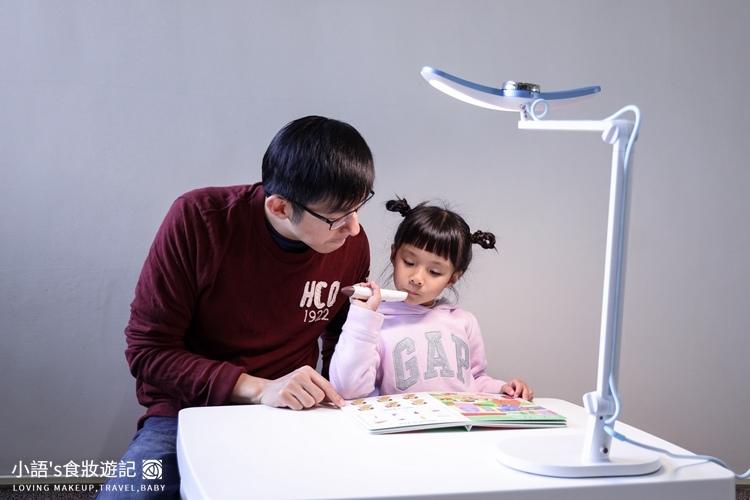 BenQ WiT MindDuo親子共讀護眼檯燈光學升級版-7653.jpg