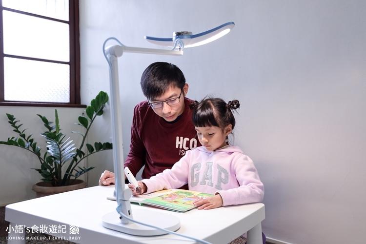 BenQ WiT MindDuo親子共讀護眼檯燈光學升級版-7638.jpg