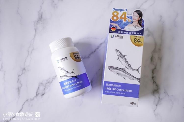 大研生醫魚油-4.jpg