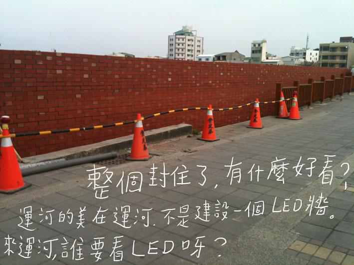 安億橋_5