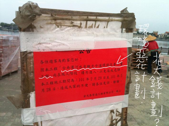 安億橋_3