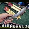 秋友義彥-1-1.jpg
