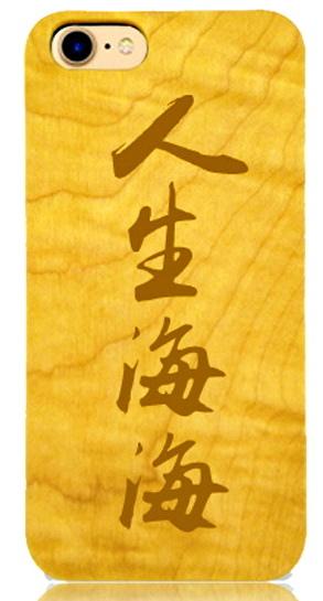 木柵初中-7.jpg