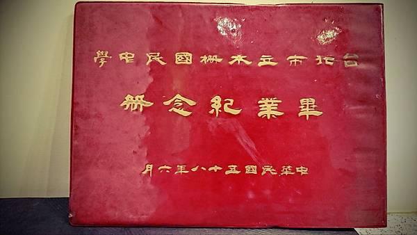 木柵國中-1.JPG