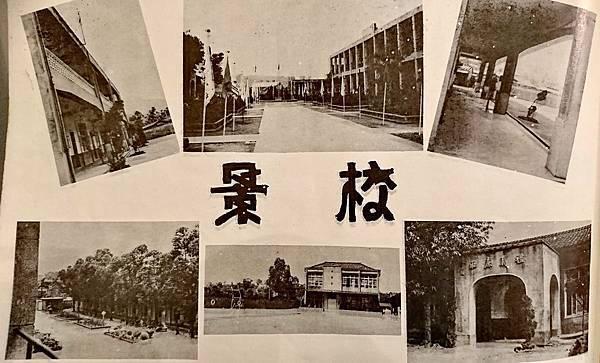 木柵國中-6.JPG