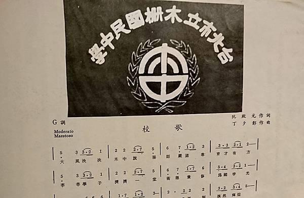 木柵國中-5.JPG