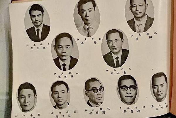 木柵國中-11.JPG