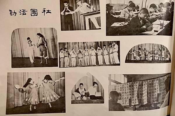 木柵國中-10.JPG