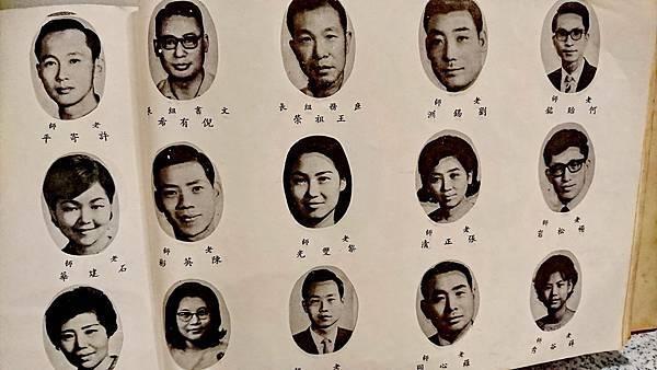 木柵國中-12.JPG