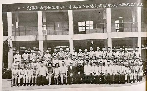 木柵國中-15.JPG