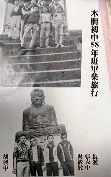 木柵國中-32-10.JPG
