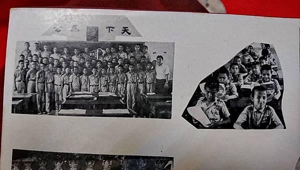 木柵國中-32-12.JPG