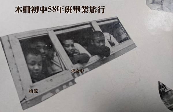 木柵國中-32-14 (2).JPG