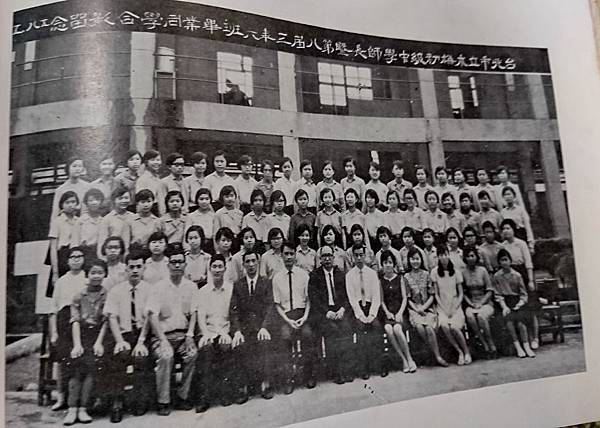 木柵國中-36-1.JPG
