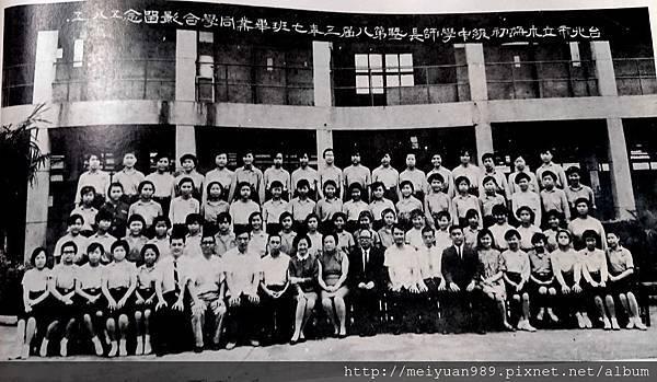 木柵國中-37-1.JPG