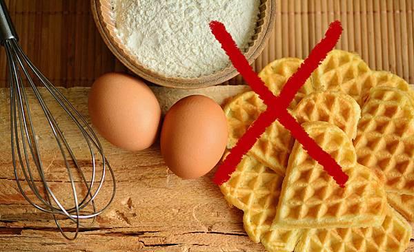 Q2_waffles-2190961_1920.jpg