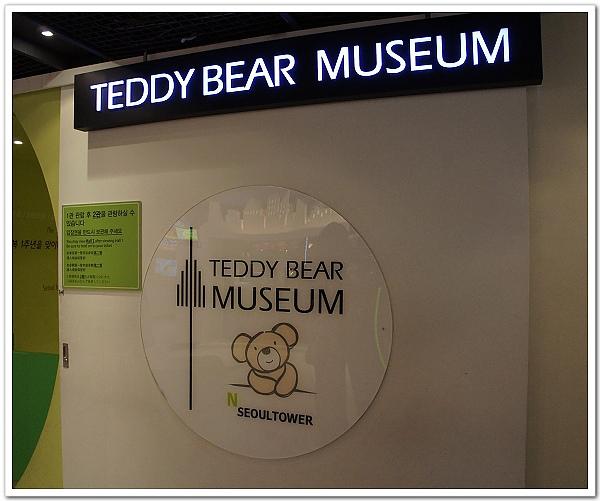 373-要開始來參觀泰迪熊博物館囉!