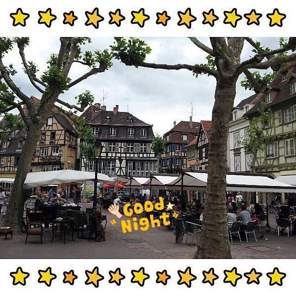 214-用科瑪的美景向大家說晚安!我們回到巴黎囉!明天要來去羅浮宮啦!.jpg
