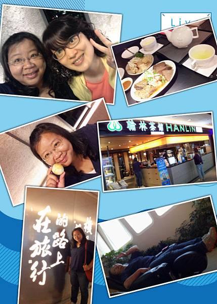 001-1-今年的happy旅行要開始啦!只是我們倆在機場就吃不停,現在趁登機前的短短時間舒服按摩中~日本再等我們一下,晚點就見面啦!.jpg