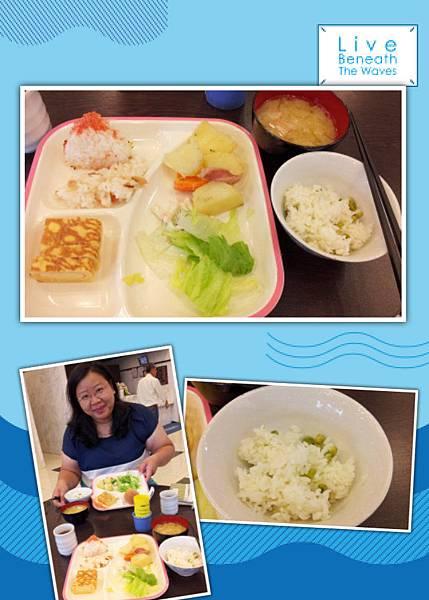 008-早安!今天早餐有好吃的碗豆飯~豔陽高照的好天氣,往湯布院出發啦!.jpg