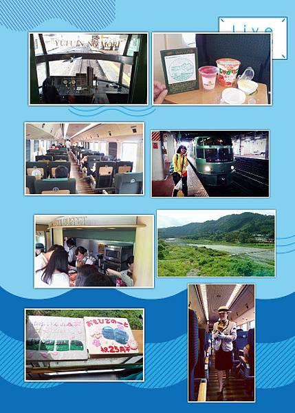 009-由布院之森列車初體驗!美麗的窗景+車上野餐,讚啦!.jpg